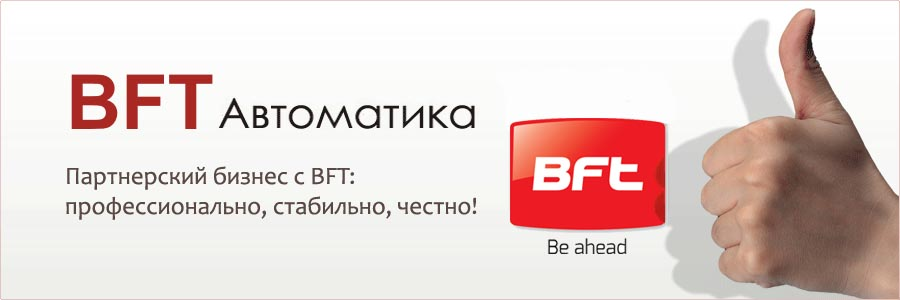 BFT_collaboration_900x300