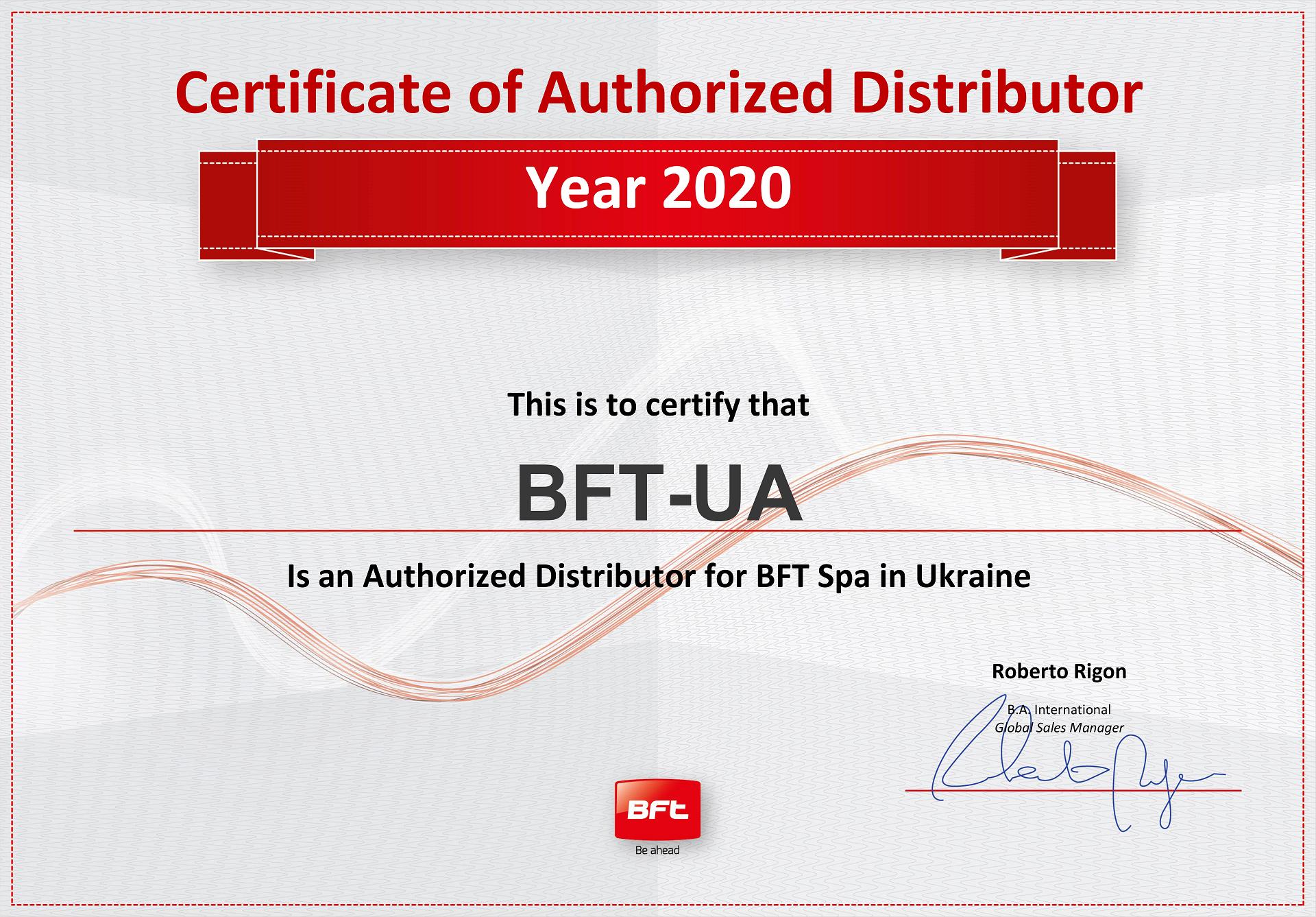 Serifikate BFT-UA Cert_Gant_2020 fullHD