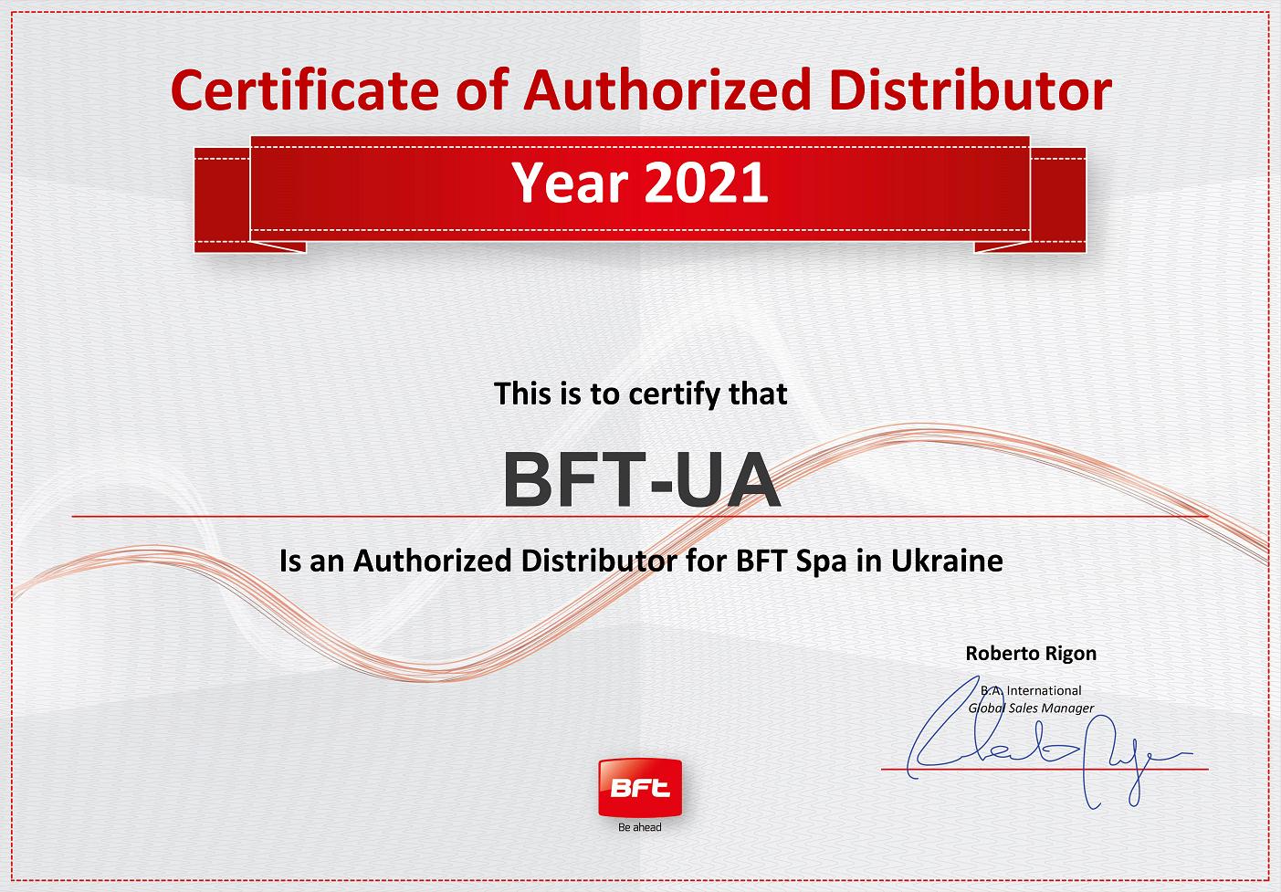 Сертификат BFT-UA 2021 small